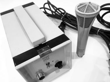 KMR Lomo19a19 microphone
